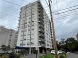 2370 North Avenue - Photo 2