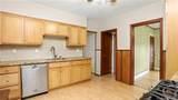 89 Shoreham Terrace - Photo 5