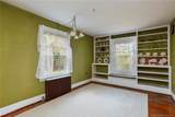 112 Bunker Hill Road - Photo 18