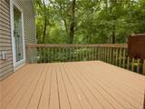 35 Old Town Road - Photo 14