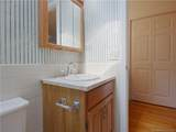 35 Old Town Road - Photo 19