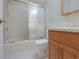 35 Old Town Road - Photo 20