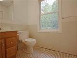 35 Old Town Road - Photo 22