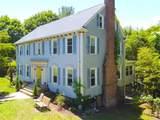 541 Willow Street - Photo 1