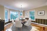 92 Coldspring Crossing - Photo 3