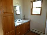 1025 New Haven Road - Photo 15