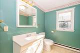 612 Chestnut Hill Road - Photo 8