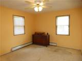1025 New Haven Road - Photo 17