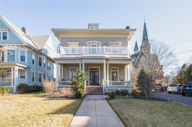 591 Orange Street #2, New Haven, CT 06511 (MLS #170271544) :: The Higgins Group - The CT Home Finder
