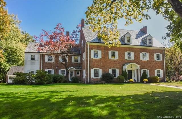 222 Girard Avenue, Hartford, CT 06105 (MLS #170411171) :: Spectrum Real Estate Consultants