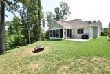 125 Forest Ct - Photo 3