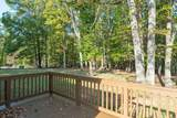 4546 Woods Edge Rd - Photo 4