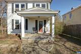 104 Fifth St - Photo 2