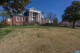 1843 Cabell Rd - Photo 3