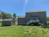 115 Carriage Hill Rd - Photo 24
