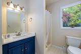 1180 Lakeview Dr - Photo 40