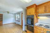 1192 Woodlands Rd - Photo 15