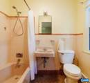 5742 Willow Spring Rd - Photo 21