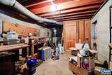 5742 Willow Spring Rd - Photo 34