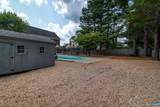 1601 Mulberry St - Photo 8