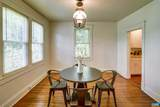 139 Stribling Ave - Photo 13