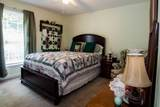 13185 Cardinal Forest Dr - Photo 13