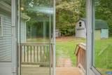 4625 Shannon Hill Estates Rd - Photo 24