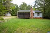 4625 Shannon Hill Estates Rd - Photo 4