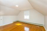 281 2ND AVE - Photo 14
