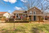 1107 Woodleigh Ct - Photo 5
