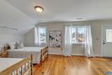 870 Millers Cottage Ln - Photo 6