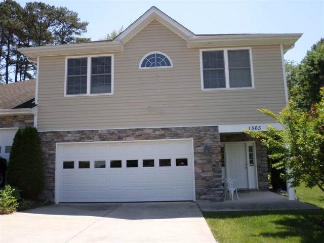 1565 Edgerton Ct, HARRISONBURG, VA 22801 (MLS #563063) :: KK Homes
