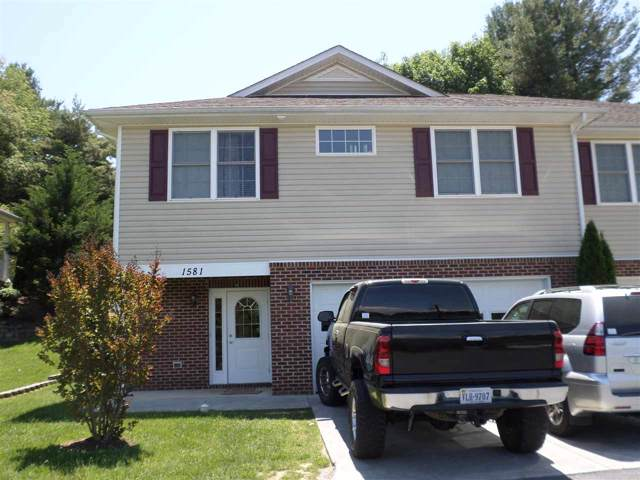 1581 Edgerton Ct, HARRISONBURG, VA 22801 (MLS #563067) :: KK Homes