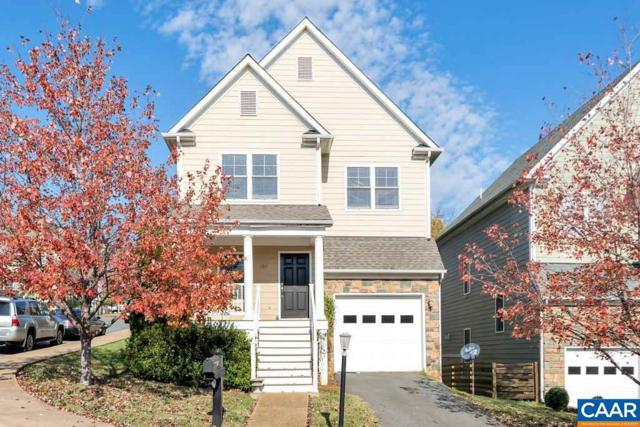 109 Blincoe Ln, CHARLOTTESVILLE, VA 22901 (MLS #569029) :: Strong Team REALTORS