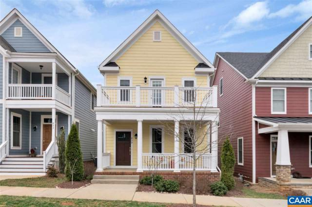 839 Cole St, CHARLOTTESVILLE, VA 22901 (MLS #573517) :: Strong Team REALTORS