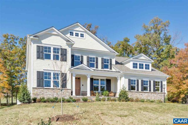 88 Dubine Dr, CHARLOTTESVILLE, VA 22903 (MLS #575944) :: Real Estate III