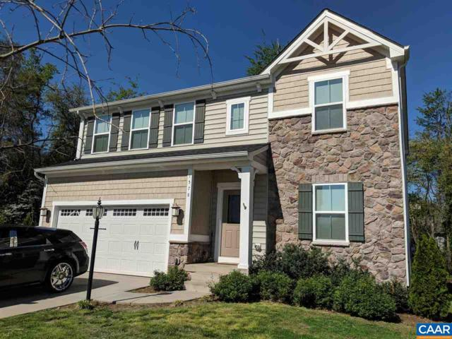 1578 Burgundy Ln, CHARLOTTESVILLE, VA 22911 (MLS #578230) :: Strong Team REALTORS
