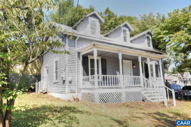 1517 E High St, CHARLOTTESVILLE, VA 22902 (MLS #581768) :: Strong Team REALTORS