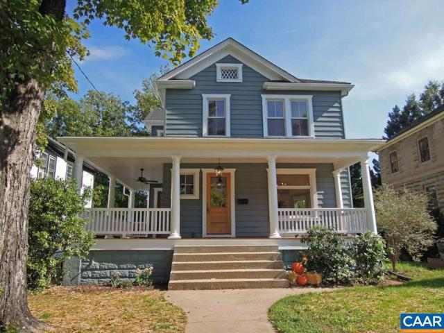 516 Lexington Ave, CHARLOTTESVILLE, VA 22902 (MLS #582198) :: Strong Team REALTORS