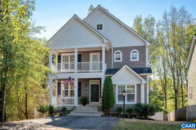 1143 Cottage Green Way, CHARLOTTESVILLE, VA 22903 (MLS #582683) :: Strong Team REALTORS
