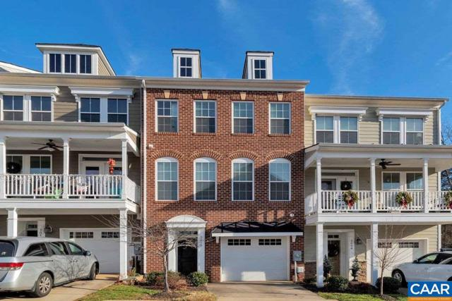 2010 Avinity Loop, CHARLOTTESVILLE, VA 22902 (MLS #584598) :: Real Estate III