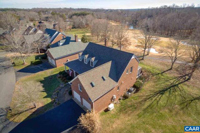 1446 Bremerton Ln, KESWICK, VA 22947 (MLS #585721) :: Jamie White Real Estate