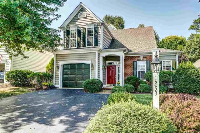 1253 Courtyard Dr, CHARLOTTESVILLE, VA 22902 (MLS #595510) :: Real Estate III