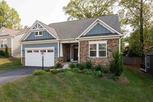 1257 Penfield Ln, CHARLOTTESVILLE, VA 22901 (MLS #595596) :: Jamie White Real Estate