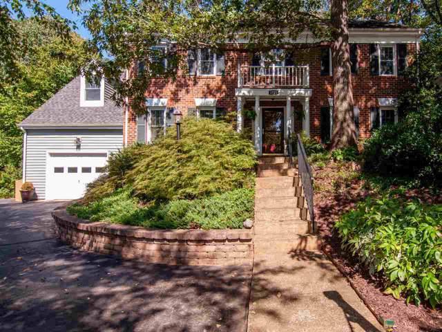 1725 Hearthglow Ln, CHARLOTTESVILLE, VA 22901 (MLS #595689) :: Real Estate III