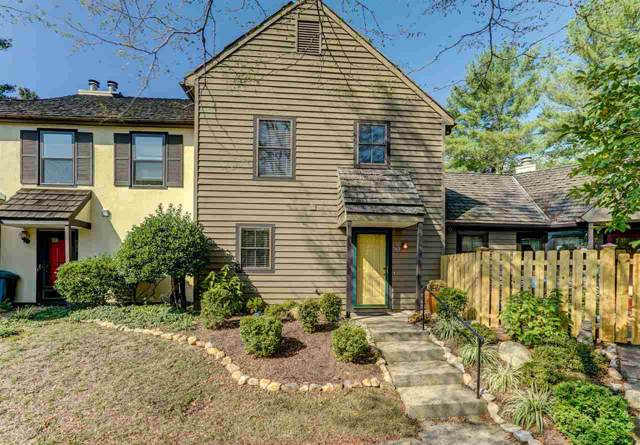 763 Exton Ct, CHARLOTTESVILLE, VA 22901 (MLS #595701) :: Jamie White Real Estate