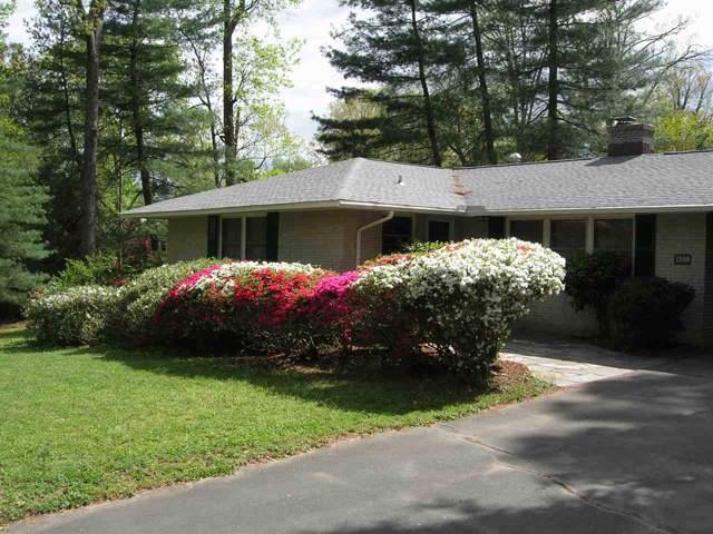 1500 Kenwood Ln, CHARLOTTESVILLE, VA 22901 (MLS #595750) :: Real Estate III