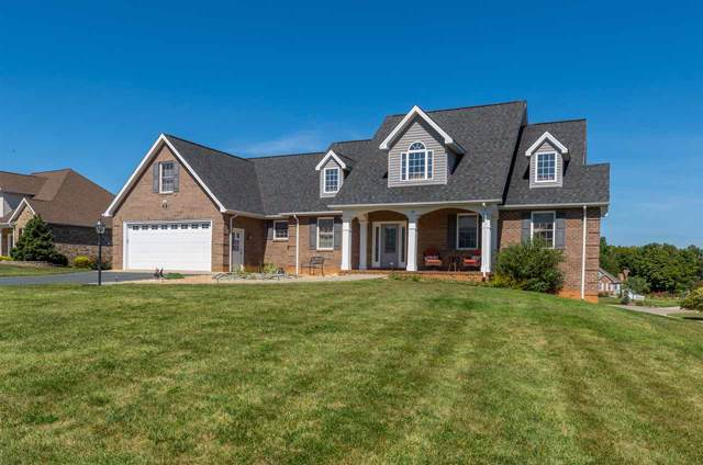 19 Heatwole Dr, WAYNESBORO, VA 22980 (MLS #595851) :: Jamie White Real Estate