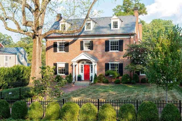 632 Park St, CHARLOTTESVILLE, VA 22902 (MLS #595968) :: Real Estate III