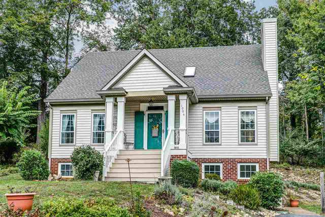 1004 Fern Ct, CHARLOTTESVILLE, VA 22902 (MLS #596078) :: Real Estate III